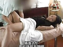 Fetish porn clips - nude asian model